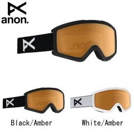 【ANON】アノン 2019-2020 ASIAN FIT GOGGLE MENS ANON HELIX 2.0 メンズ スノーゴーグル スキー スノーボード ゴーグルバッグ付属 2カラー【あす楽対応】