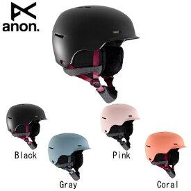 【ANON】アノン 2019-2020 Womens ANON RAVEN HELMET レディース 女性用 ヘルメット プロテクター スノーボード S・M・L 4カラー【あす楽対応】