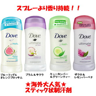 Spray more than ダヴデオドラントスティック ★ aroma fragrance lasting and publication control and deodorant on, 4 types