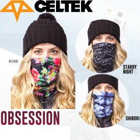 【CELTEK】セルテック2016-2017 OBSESSION NECK GAITER レディース スノーネックウォーマー スノーボード 2カラー