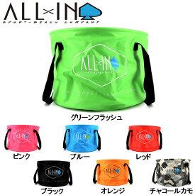 【ALL x IN】ALL IN The CLEAN KIT バケツ ソーラーシャワー 30L サーフィン 海 マリンスポーツ アウトドア BBQ キャンプ 7カラー【あす楽対応】