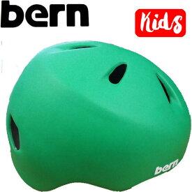 【BERN】バーン NINO summerモデル キッズヘルメット ボーイズ 夏モデル ZIPMOLD バイザー・ 耳あてなし 子供用 XS-S Green