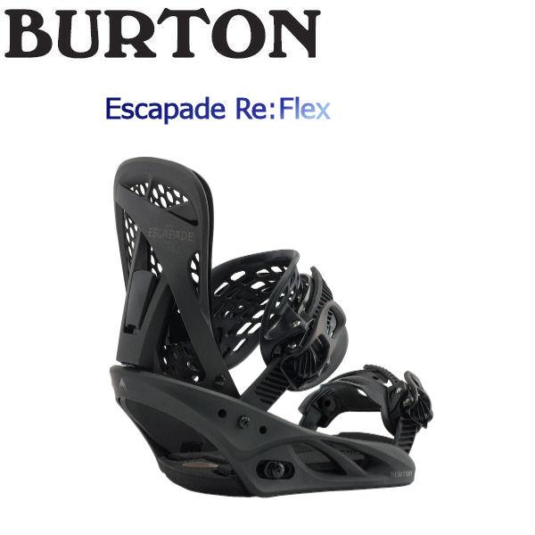 【BURTON】バートン 2018-2019 Escapade Re:Flex レディース ビンディング スノーボード バイン M Fade To Black【BURTON JAPAN 正規品】【あす楽対応】
