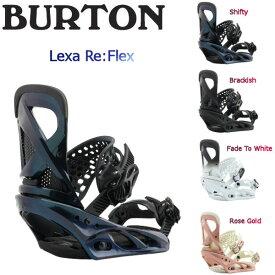 【BURTON】バートン 2018-2019 Lexa Re:Flex レディース ビンディング スノーボード バイン M 4カラー【BURTON JAPAN 正規品】【あす楽対応】