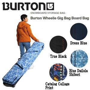 【BURTON】バートン 2020/2021 Burton Wheelie Gig Bag Board Bag ウィール ギグバッグ ケース キャリー ボードケース スノーボード スキー 146/156/166 4カラー【BURTON JAPAN正規品】【あす楽対応】