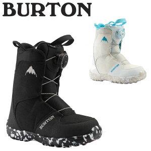 【BURTON】バートン 2020-2021 Kids' Burton Grom Boa Snowboard Boot キッズ グロムボア ブーツ スノーボード パーク フリーライド 17.5cm~21.0cm 2カラー【BURTON JAPAN正規品】【あす楽対応】