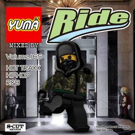 【DJ YUMA】RIDE Volume.165 HIP HOP R&B MIX CD【あす楽対応】