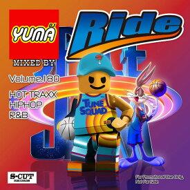 【DJ YUMA】RIDE Volume.180 HIP HOP R&B MIX CD【あす楽対応】