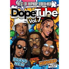 【DopeTube】Best Of Hip Hop Video Mix- Vol.7 ヒップホップ DVD 90分【あす楽対応】