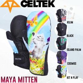 【CELTEK】セルテック2016-2017 MAYA MITTEN レディース スノーグローブ ミトン ミットグローブ スノーボード 5カラー