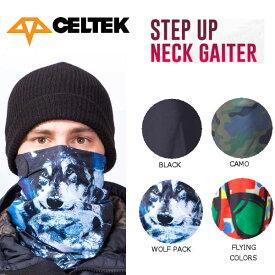 【CELTEK】セルテック2016-2017 STEP UP NECK GAITER メンズ スノーネックウォーマー スノーボード 2カラー