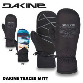 【DAKINE】 ダカイン 2019-2020 TRACER MITT GLOVE ミトングローブ スノーグローブ スキーグローブ スノーボード スキー 手袋 S-XL 2カラー【あす楽対応】