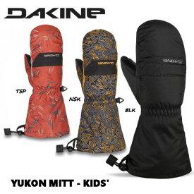 【DAKINE】 ダカイン 2019-2020 KIDS YUKON MITT GLOVE キッズ 子供用 ミトングローブ スノーグローブ スノーボード スキー 手袋 S-L 3カラー【あす楽対応】