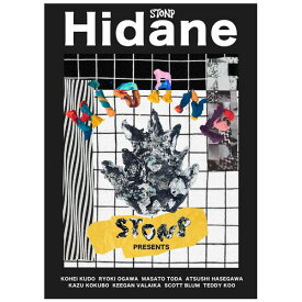 "【STONP】ストンプ STONP MOVIE ""HIDANE-火種-""/國母和宏 SNOWBOARD MOVIE スノーボード DVD /新品【あす楽対応】"