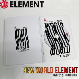 【ELEMENT】エレメント NEW WORLD ELEMENT スケートボードDVD スケボー【あす楽対応】