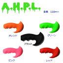 【A.H.P.L.】AHPL アンドウハンドペインテッドルアーズ マッディーバニー Vampire Grip(RUBBER) ヴァンパイア グリップ BASS ...