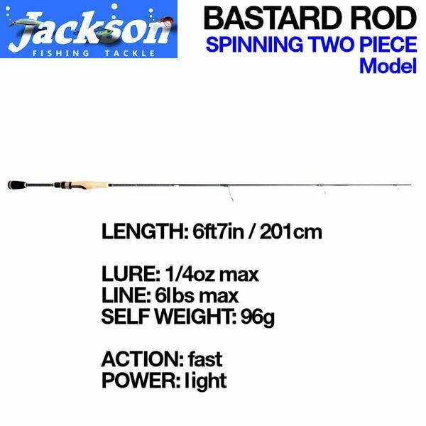 """【Jackson】ジャクソン BASTARD TWO PIECE MODEL 釣竿 フィッシングロッド 魚釣り用品 Length67""""【あす楽対応】"""