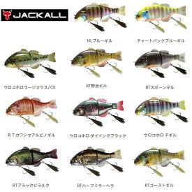 【JACKALL】ジャッカル GANTAREL ガンタレル 疑似餌 釣り フィッシング ハード ルアー ブルーギル型 フローティング ビックベイト BIG BAIT 11カラー【あす楽対応】
