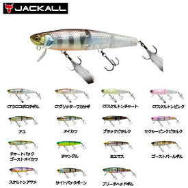 【JACKALL】ジャッカル 躱Mikey115 カワシマイキー 疑似餌 釣り フィッシング ハード ルアー ジョイント BAIT 14カラー【あす楽対応】