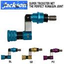 【Jackson】ジャクソン SUPER TRICKSTER NET THE PERFECT RUN&GUN JOINT スーパートリックスターネット用 ランガンジ…