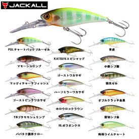 【JACKALL】ジャッカル D-BILLS SHAD SR ディービルシャッド 疑似餌 釣り フィッシング ハード ルアー ミノー シャッド 55mm 5.5g Floating【あす楽対応】