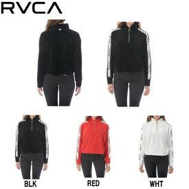 【RVCA】ルーカ 2019春夏 LILY DA RVCA レディース ジップアップ 長袖トップス パイル生地 XS・S 3カラー【あす楽対応】
