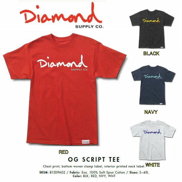 【Diamond supply co】ダイヤモンドサプライ 2015春夏/Diamond OG SCRIPT TEE メンズTシャツ クルーネック スケートボード スケボー/4カラー【あす楽対応】