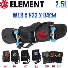 【ELEMENT】エレメント SKATE BAG メンズ バック スケートバッグ スケートボード デッキ ケース 板 スケボー 鞄 約2.5L 7カラー【あす楽対応】