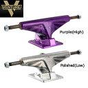 【VENTURE】ベンチャートラック V-Hollow P Prime トラック スケートボード スケボー/5.0/Low-High/2カラー(セット販…