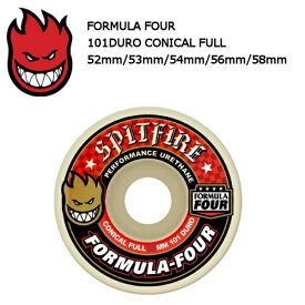 【SPIT FIRE】SPITFIRE WHEELS スピットファイア FORMULA FOUR 101DURO CONICAL FULLウィール スケートボード 52mm-58mm(4個1セット)【あす楽対応】