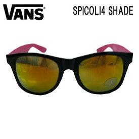 【VANS】バンズ SPICOLI4 SHADE メンズ レディース サングラス ユニセックス ウェリントン ウェイファーラー タイプ