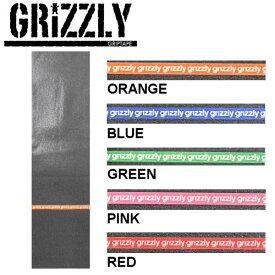 【GRIZZLY】グリズリー STRIPS ASSORTED GRIPTAPE スケボー デッキテープ スケートボード SKATEBOARD 9インチ×33インチ 5カラー【あす楽対応】