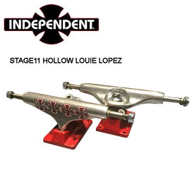 【INDEPENDENT】インディペンデント 139 HOLLOW LOUIE LOPEZ BURGUNDY TRUCKS スケートボード トラック スケボー(2個1セット)