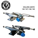 【THUNDER TRUCKS】サンダートラックス HOLLOW LIGHTS トラック 中空キングピン 中空アクスル スケートボード スケボ…