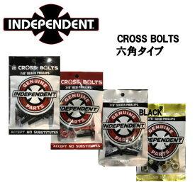 【INDEPENDENT】インデペンデント Genuine Parts Allen Hardware スケートボード トラック専用 ナット ネジ ビス 六角ボルト(8セット)7/8インチ 1インチ 1 1/4インチ 1 1/2インチ 4カラー【あす楽対応】