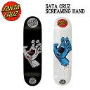 【SANTA CRUZ】サンタクルーズ DECK デッキ SCREAMING HAND Skateboard Deck スケボー デッキ スケートボード 8.0/7.7…