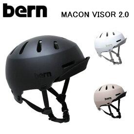 【BERN】バーン BERN MACON VISOR 2.0 メイコンバイザー ヘルメット ジャパンフィット HARD HAT スケートボード BMX USサイズ表記 L-XXXL 3カラー【正規品】【あす楽対応】