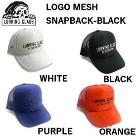 【LURKING CLASS】ラーキングクラス SKETCHY TANK スケッチータンク LOGO MESH SNAPBACK 帽子 キャップ 4カラー【あす楽対応】