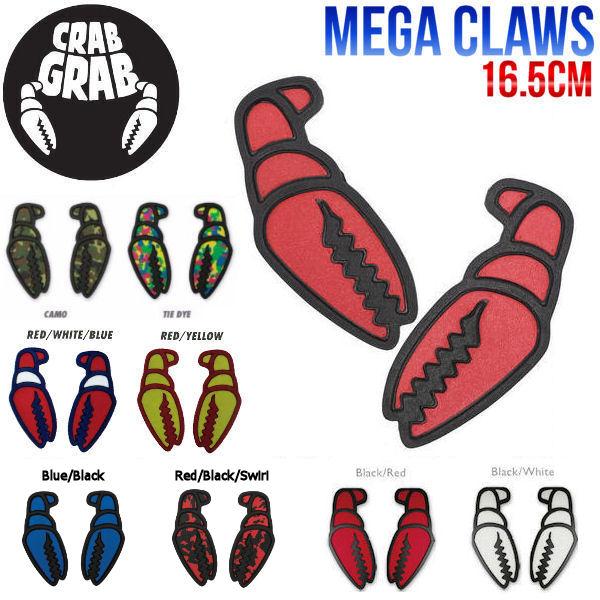 【CRABGRAB】クラブグラブ MEGA CLAW スノーボードデッキパッド 滑り止め 8カラー 【あす楽対応】