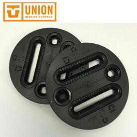 【UNION 】ユニオン ディスクプレート EST用 バートン板用 BURTONのボードに取り付けるパーツ バインディングパーツ/2個セット
