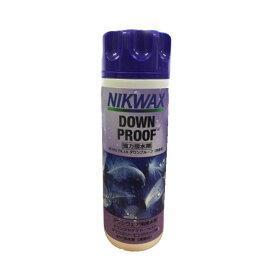 【NIKWAX】ニクワックス DOWN PROOF ダウンプルーフ 洗濯式 ダウンウェア用撥水剤 水性撥水剤 300ml