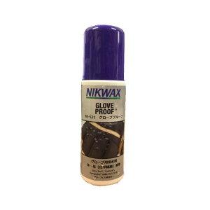 【NIKWAX】ニクワックス GLOVE PROOF グローブプルーフ グローブ用撥水剤 皮・布(化学繊維)兼用 125ml