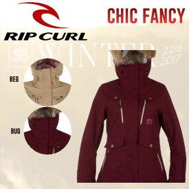 【RIP CURL】リップカール2016-2017 CHIC FANCY JKT レディーススノージャケット スノーボードウェア 2カラー M・L
