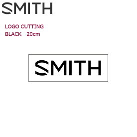【SMITH】スミス LOGO CUTTING カッティング ステッカー スノーボード スノボー シール 横20cm×5cm BLACK