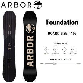 【特典あり】【ARBOR】アーバー 2019/2020 Foundation メンズ スノーボード ファンデイション ROCKER ロッカー 板 パウダー ウィンタースポーツ 152【あす楽対応】