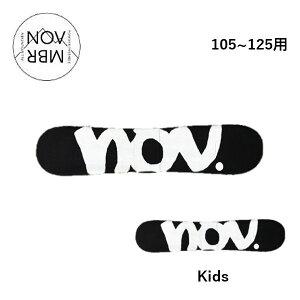 【NOVEMBER】ノーベンバー SOLE COVER KNIT KD キッズ 子供用 ソールカバー ボードケース ニットカバー スノーボード 板 ジュニア【あす楽対応】