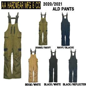 【特典あり】【AA HARD WEAR】ダブルエーハードウェア 2020-2021 ALD PANTS メンズ ビブパンツ スノーパンツ ボトムス スノーウェア スノーボード S/M/L/XL 5カラー【あす楽対応】