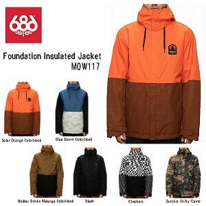 【686】シックスエイトシックス 2020/2021 MENS Foundation Insulated Jacket メンズ ジャケット スノーボード スノーウェア M/L 6カラー【あす楽対応】