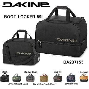 【DAKINE】ダカイン 2020/2021 BOOT LOCKER 69L ブーツロッカー ブーツパック ブーツケース バッグ 収納ケース 持ち運び 旅行 スノーボード 7カラー【正規品】【あす楽対応】