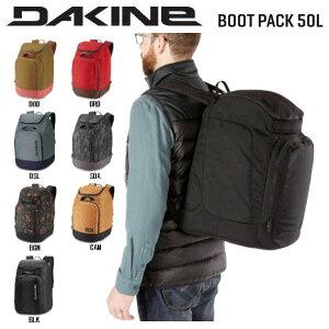 【DAKINE】ダカイン 2020/2021 BOOT PACK 50L ブーツパック ブーツケース バッグ 収納ケース 持ち運び 旅行 スノーボード 50L 7カラー【あす楽対応】